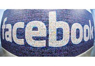 Facebook Çin'i yakaladı