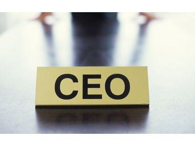 CEO'lar için yeni bir akım...