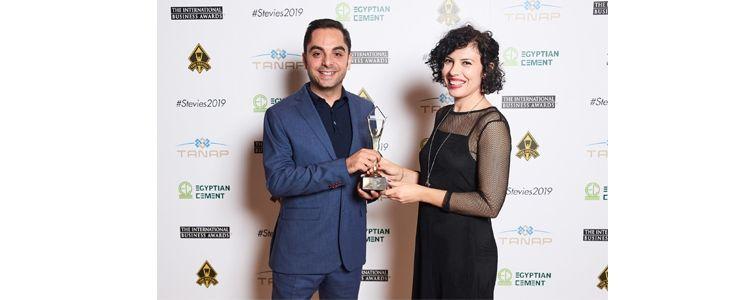 Borusan Holding'in Kurumsal Blogu Turuncu'ya Altın Stevie ödülü